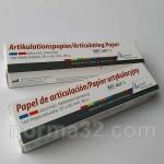 Артикуляционная бумага Бехт / Articulationspaper Becht - ПОЛОСКИ красно-синяя (80мк) листов 144шт, Alfred Becht (Германия)