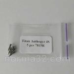 Штифты титановые Антоджир - упаковка 5шт, Anthogyr (Франция)