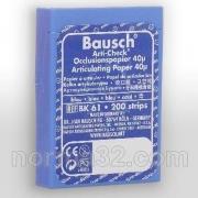 Бумага артикуляционная BK 61 синяя (40 мк) 200 шт