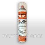 Масло - спрей Distrident Plus - очистка и смазка всех видов наконечников, балончик 320 мл, Румыния