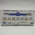 CompoRoller / Компороллер - инструмент для моделирования композитов, набор №5300 Kerr