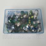 Матрицы стальные / Adapt SuperCap Matrix №2182 - 0.038h x 6.3 мм, упаковка 50шт, Kerr