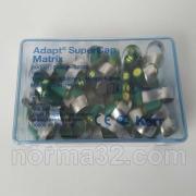 Матрицы стальные / Adapt SuperCap Matrix №2182