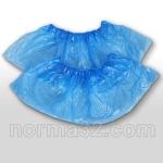 Бахилы - плотные (плотность 2.0 г) хорошего качества, упаковка 100шт (50пар)