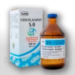 Гипохлорит натрия 5% - флакон 100 мл, Latus