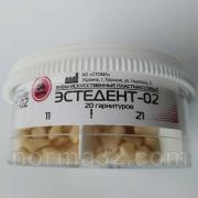 Зубы искусственные пластмассовые Эстедент 02 передних верхних зубов (20 гарнитур)