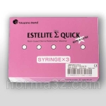 Estelite Sigma Quick / Эстелайт Сигма Квик - набор 3 шпр х 3.8 г (А2, А3, ОА3), Tokuyama Dental