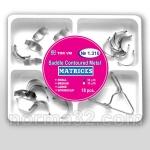 Матрицы контурные замковые с прицепкой - набор №1.310, упаковка 18шт, ТОР ВМ