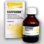 Капрамин гемостатическая жидкость 30 мл