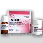 Тиэдент - набор для пломбировки корневых каналов зубов (14 г + 10 мл), ВладМиВа