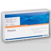 Provicol / Провикол набор (основа + катализатор)