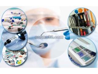 Стоматологические материалы в стоматологии