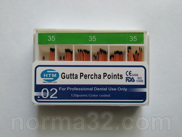 Штифты гуттаперчевые конус 02 Gutta Percha Points HTM Фото 3