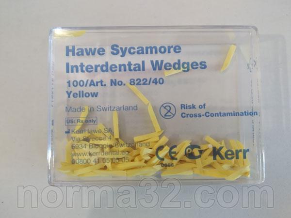 Клинья деревянные стоматологические Sycamore Interdental Wedges Kerr 100 шт Фото 3