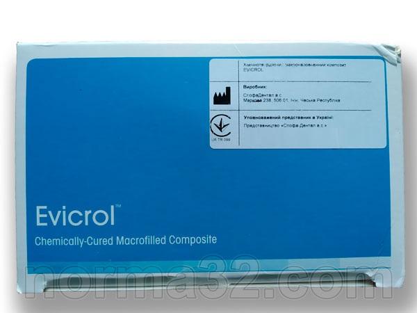 Эвикрол Evicrol композит химического отверждения набор Pentron Фото 1